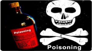 WHAT ARE THE EMERGENCY TREATMENT IN POISONING